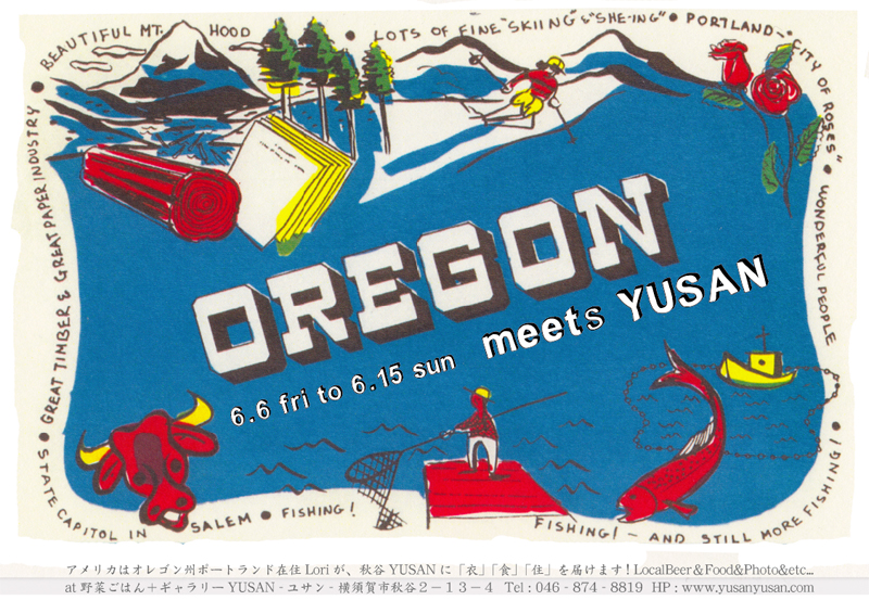 YUSAN_MEETS_OREGON.jpg